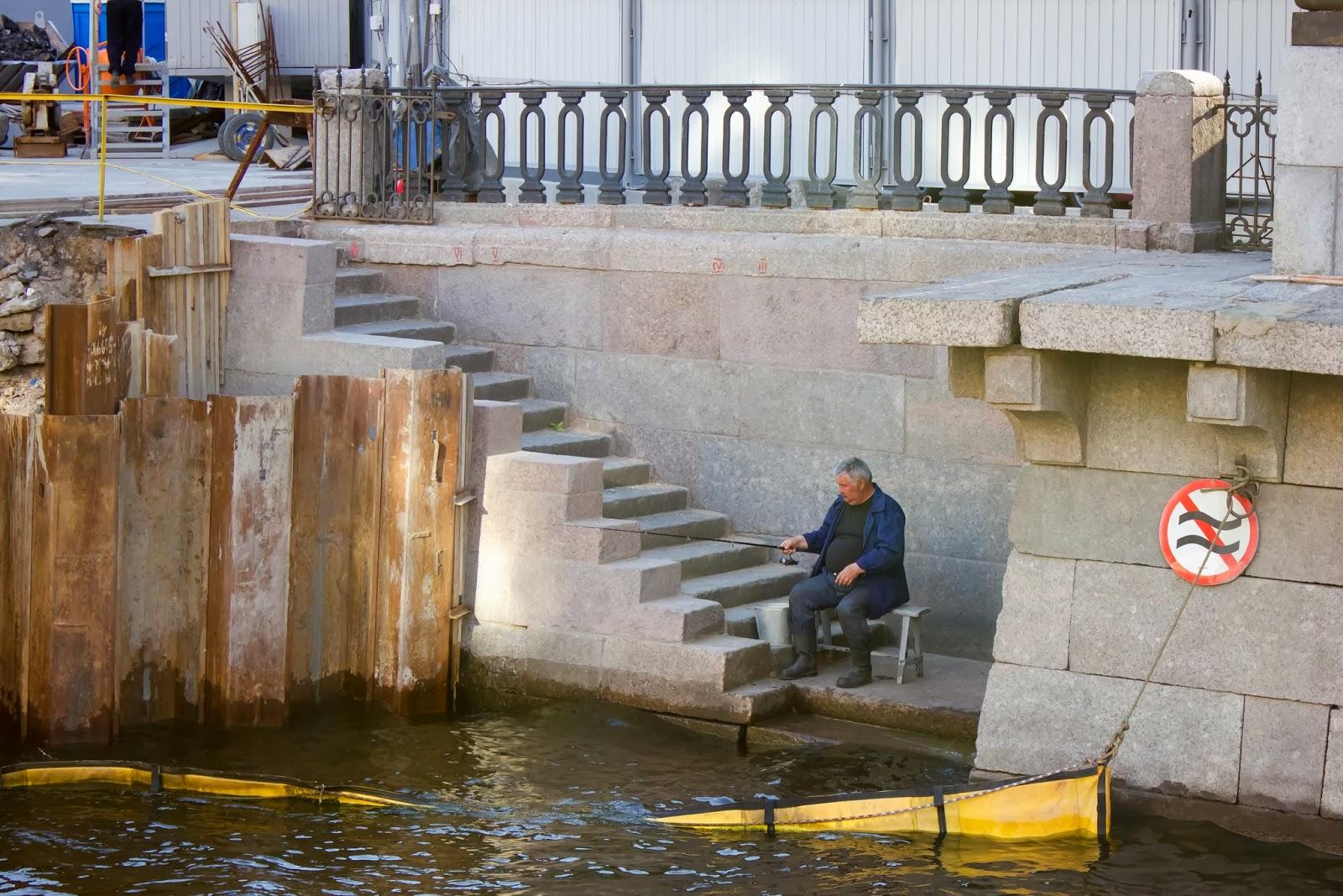 Санкт-Петербург, Россия, На рыбалке