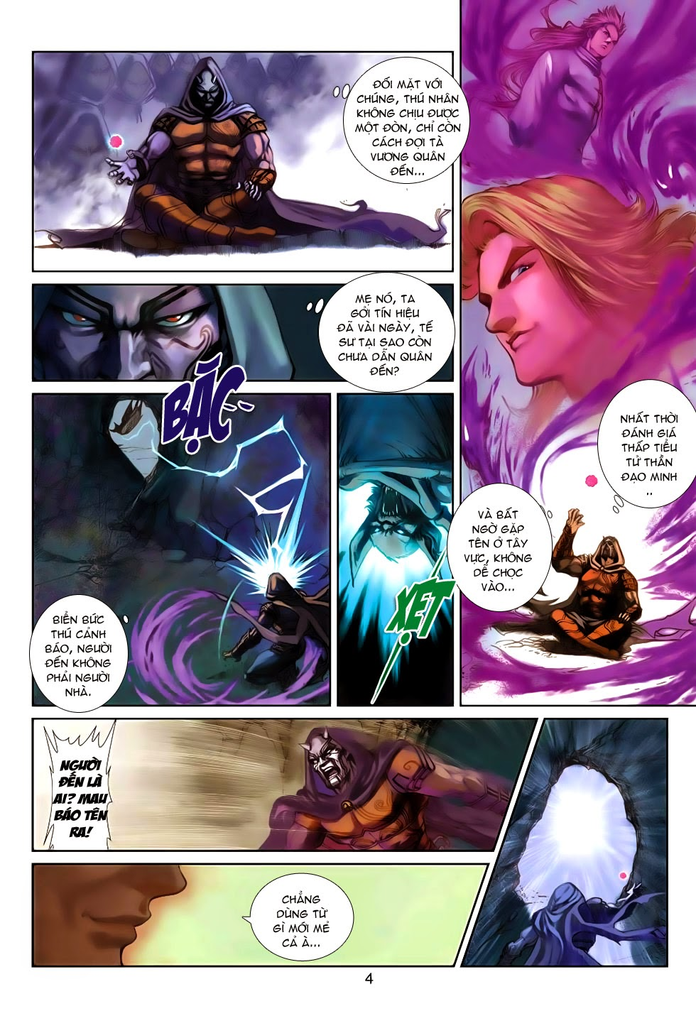 Thần Binh Tiền Truyện 4 - Huyền Thiên Tà Đế chap 5 - Trang 4