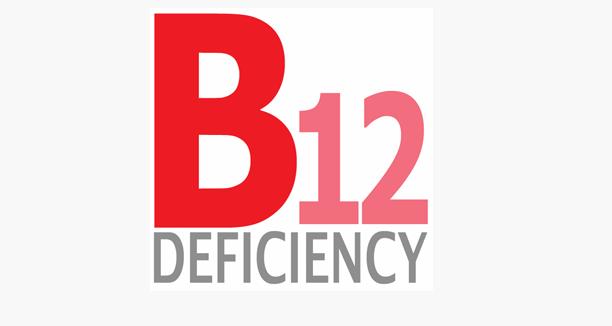 Vitamin B12 | Alzheimer's Reading Room