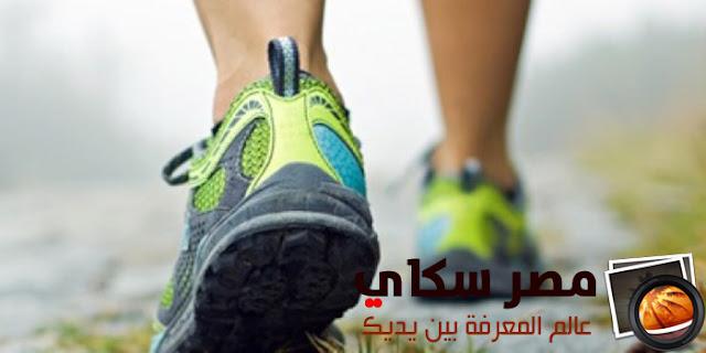 شاهد كيف يؤثر المشى على صحتك  How walking affects your health