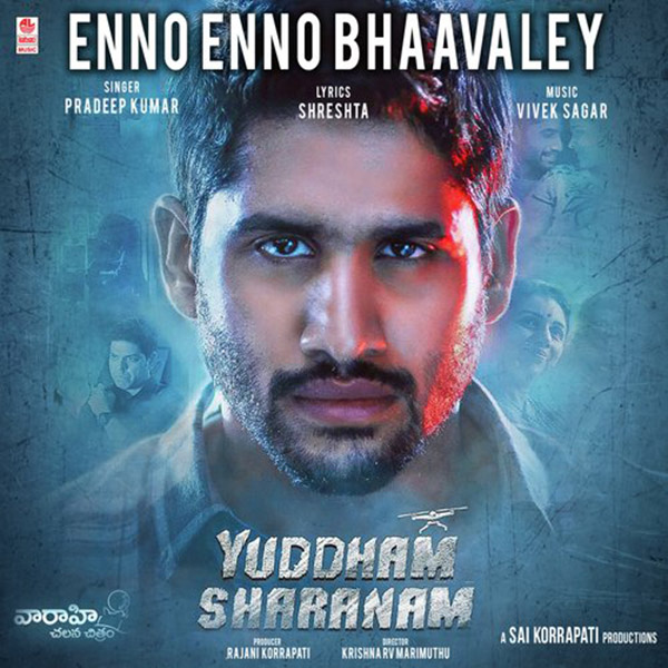 Yuddham Sharanam (2017)