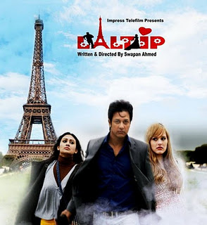 Laltip  2012 (Movie OST) Mp3 Download