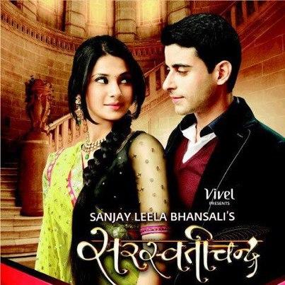 Star Plus TV Serials Saraswati Chandra Ringtones And Bgm Music