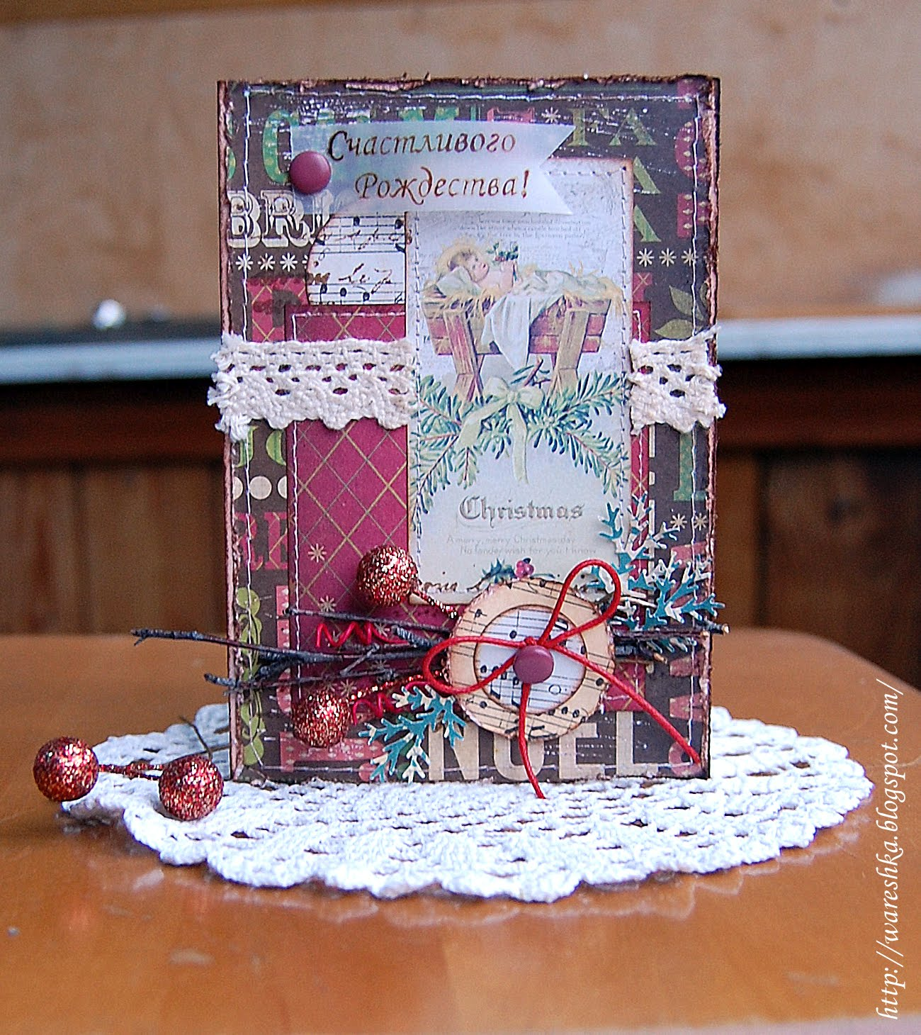 Открытки на Рождество 2016 своими руками из бумаги: мастер 31