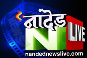 nandednewslive