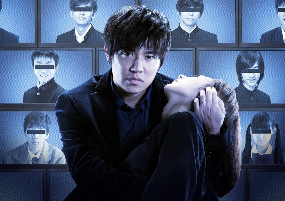 Drama jepang Angel's Knife