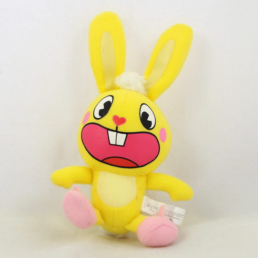 "Happy Tree Friends Cuddles Yellow Plush Stuffed Doll Ball Chain 5"" 13cm Scared"