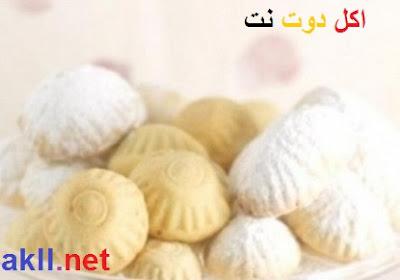 طريقة عمل كحك العيد على الطريقة اللبنانية