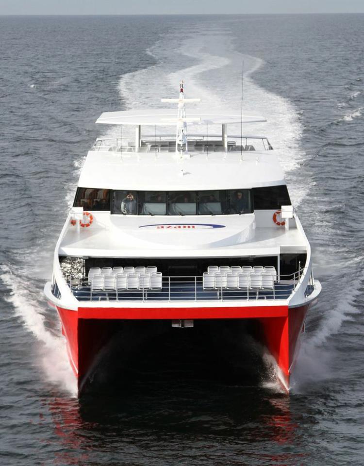 Azam Marine & Coastal Fast Ferries