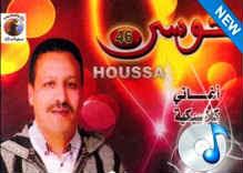Amazigh Houssa 46 En Ligne Musique 2013