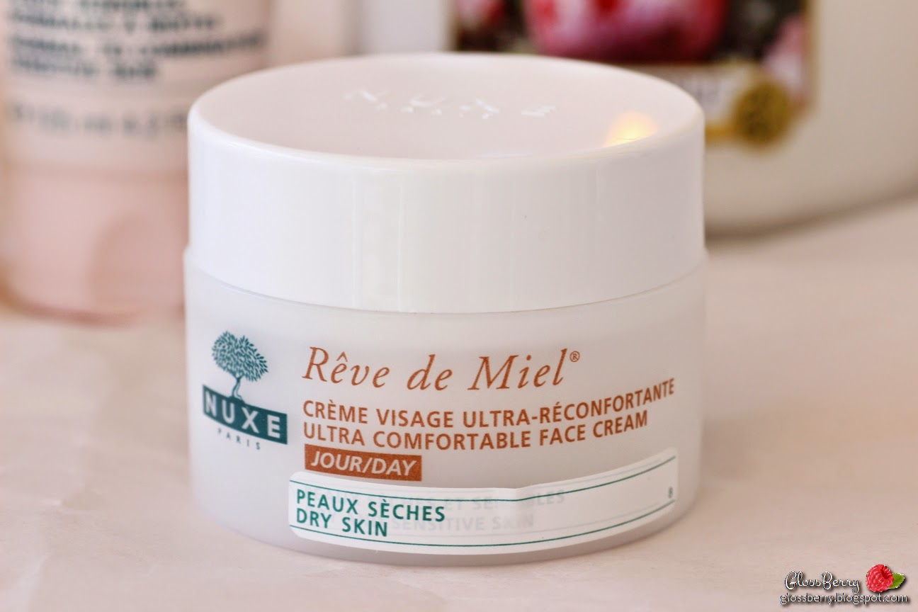 nuxe נוקס שמן קרם פנים קרם שפתיים באלם דבש reve de miel huile prodigieuse וויל פרודיג'יוז ניקוי לחות