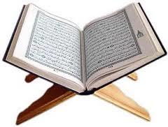 holi quran
