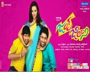 Jump Jilani 2014 Telugu Movie Watch Online