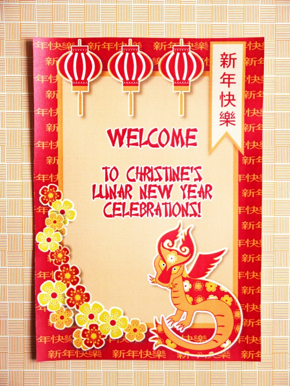chinese+new+year+lunar+new+year+party+printables+party+decorations ...