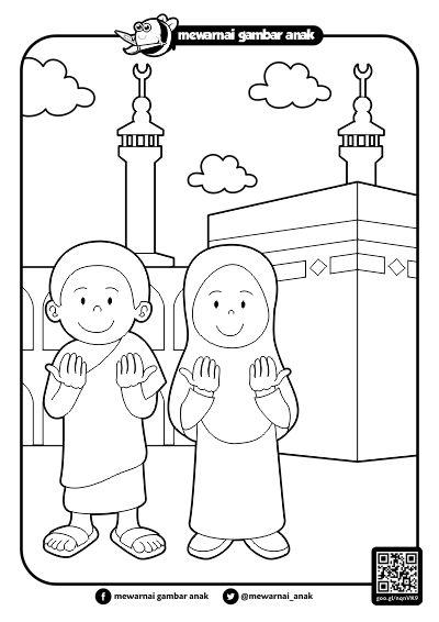 Mewarnai Gambar Anak Mewarnai Gambar Ibadah Haji