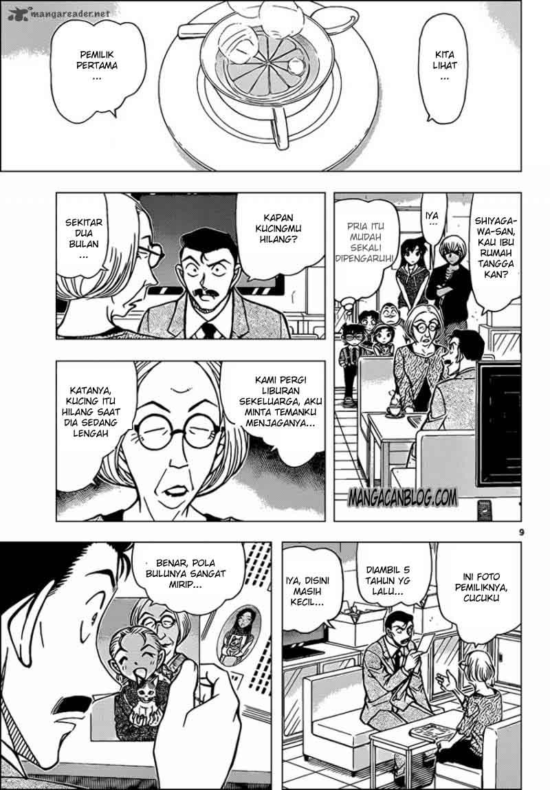 Komik detective conan 865 - si kucing belang 866 Indonesia detective conan 865 - si kucing belang Terbaru 8|Baca Manga Komik Indonesia|Mangacan
