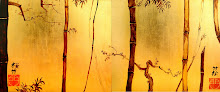 ink and gold leaf on board 25 x 60 cm.