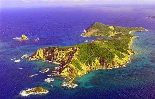 Satılık Adalar