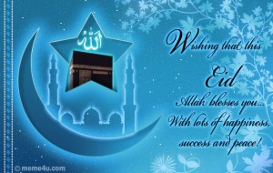 Eid Mubarak For Wallpapers 300x190