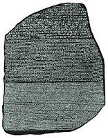 Piedra de rosetta. Jeroglífico egipcio. Los jeroglíficos egipcios. egipto antiguo. egipto a tus pies. escritura egipcia