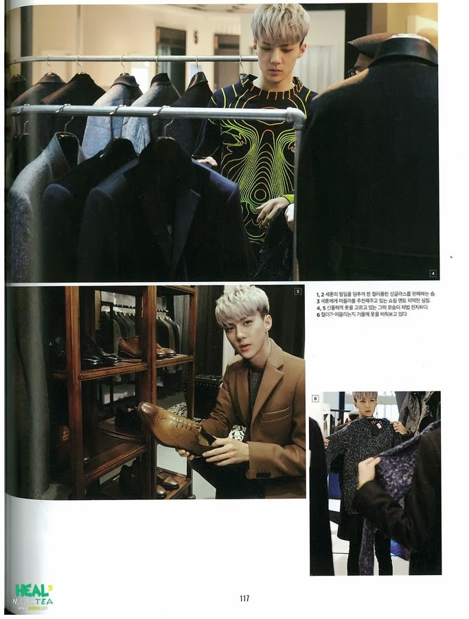 Exo hq pictures celebrity