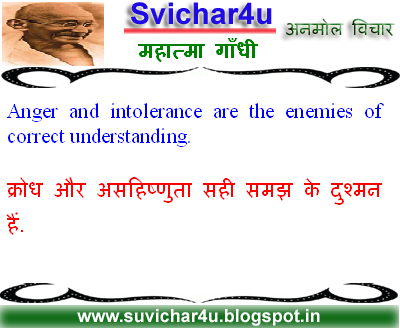 Suvichar For You Anmol Vachan Quotes In English Hindi