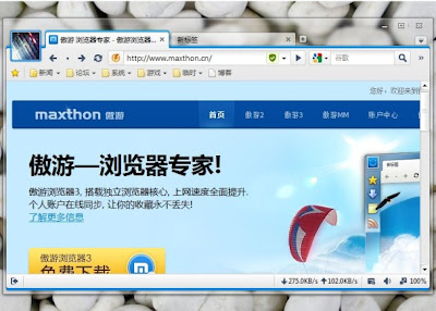 browser alternatif maxthon