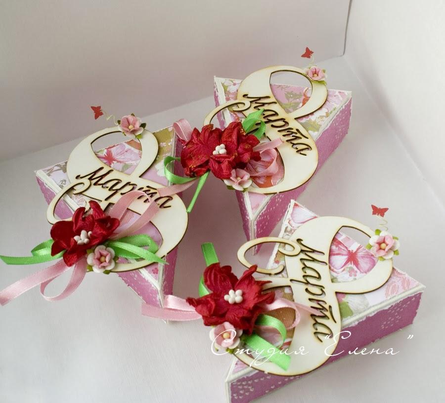 Коробочки для сладкого подарка на 8 марта