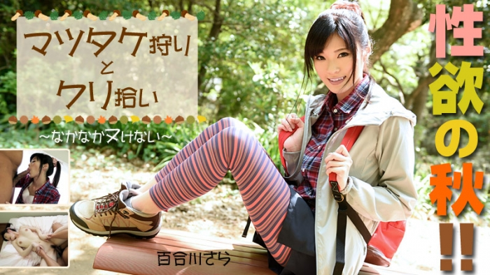 JAV Uncensored 0976 Lily River Further