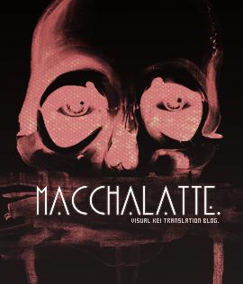 Maccha Latte