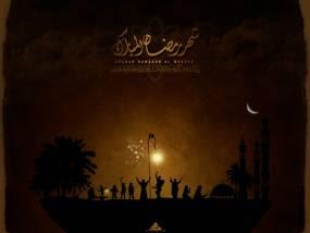 doa ramadan