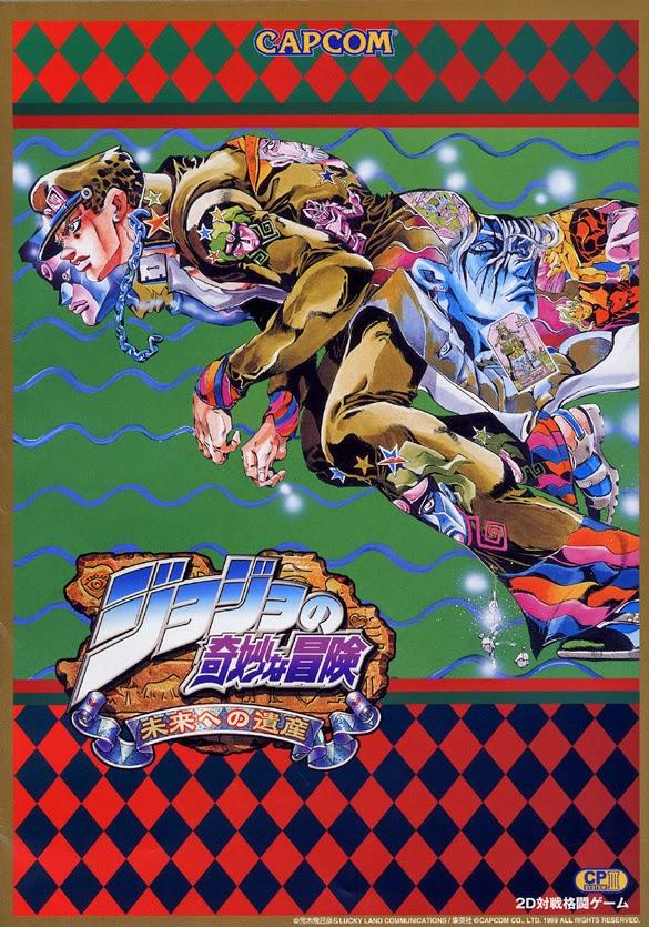 Jo Jo´s Bizarre Aventure+arcade+portable+game+flyer+art