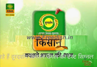 DD Kisan Test Channel Added on DD Direct Plus Platform
