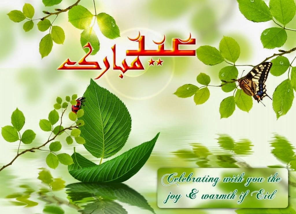 Eid ul Adha SMS 2014, Bakra Eid Greetings, Wishes, Quotes
