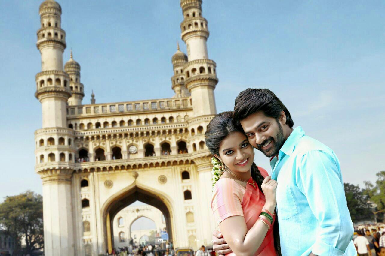 Tripura Movie HD Stills | Swathi Reddy | Naveen Chandra