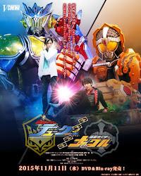 Kamen Rider Gaim - Gaiden [Kamen Rider Duke / Kamen Rider Knuckle Sub