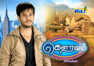 Gowravam 23-01-2015 – Raj tv Serial 23-01-15 Episode 278