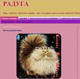 Блог Гавриковой Светланы