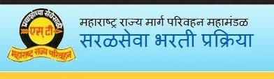 Maharashtra Sate Road Transport Corporation (MSRTC)