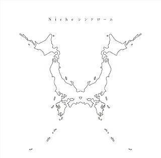 ONE OK ROCK - Niche Syndrome on iTunes