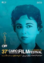 مهرجان العاهره السينمائي الدولي