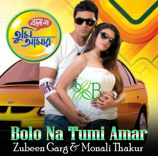 all zubeen garg songs