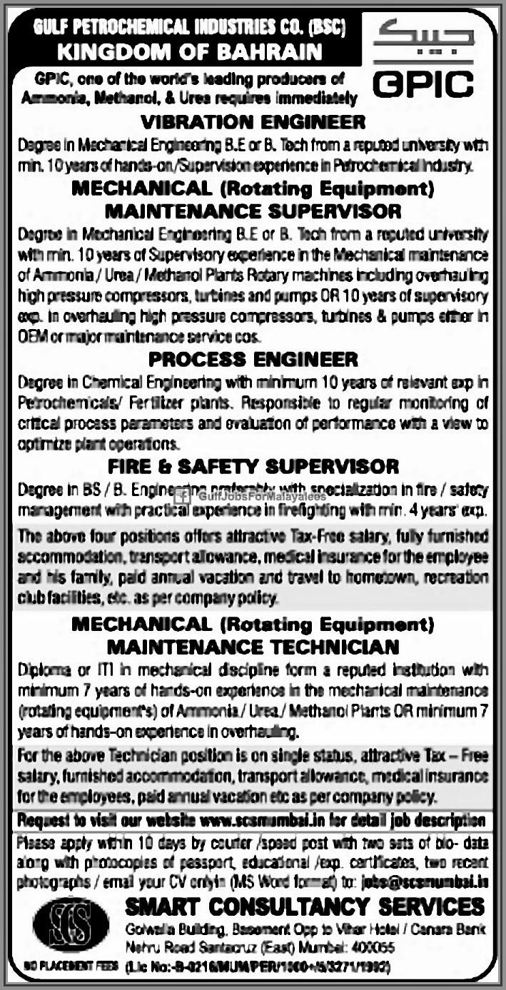 petrochemical industry job vacancy gulf jobs for malayalees petrochemical industry job vacancy