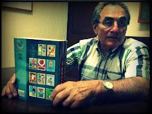 Lic. Gaspar Gómez Chacón