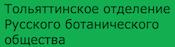 ТО РБО