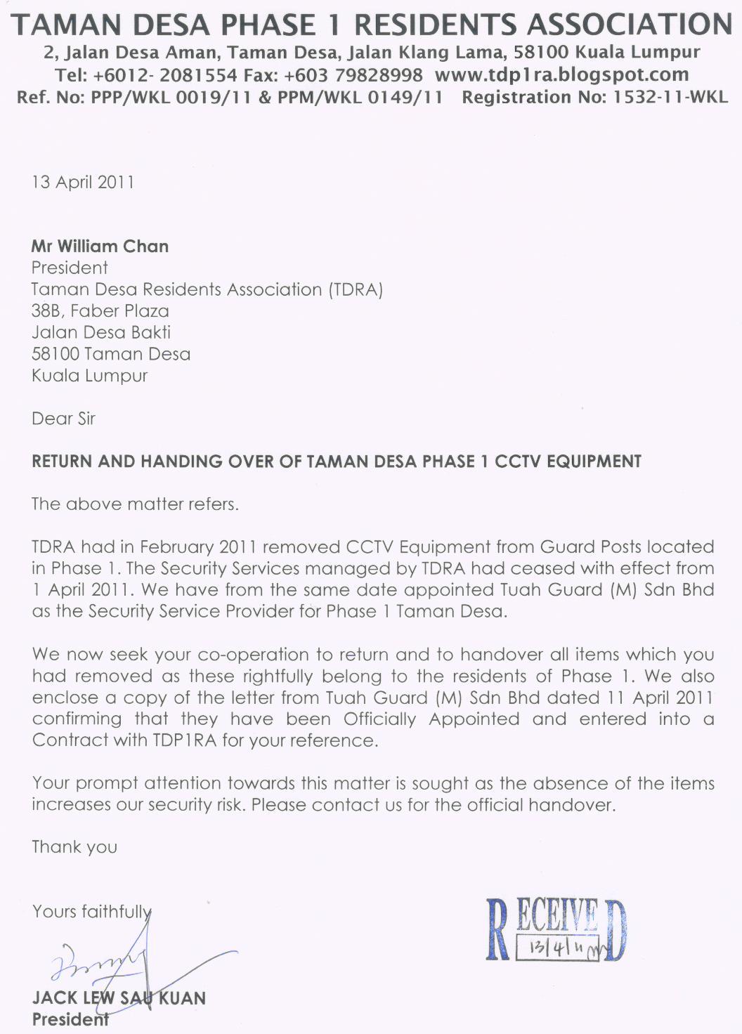 Tdp1ra return and handing over of taman desa phase 1 cctv equipment tdp1ra committee thecheapjerseys Choice Image