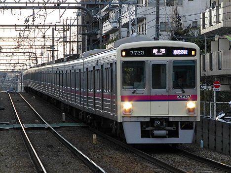 通勤快速 新宿行き5 7000系新LED
