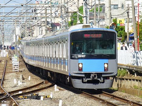 西武新宿線 通勤急行 西武新宿行き1 20000系