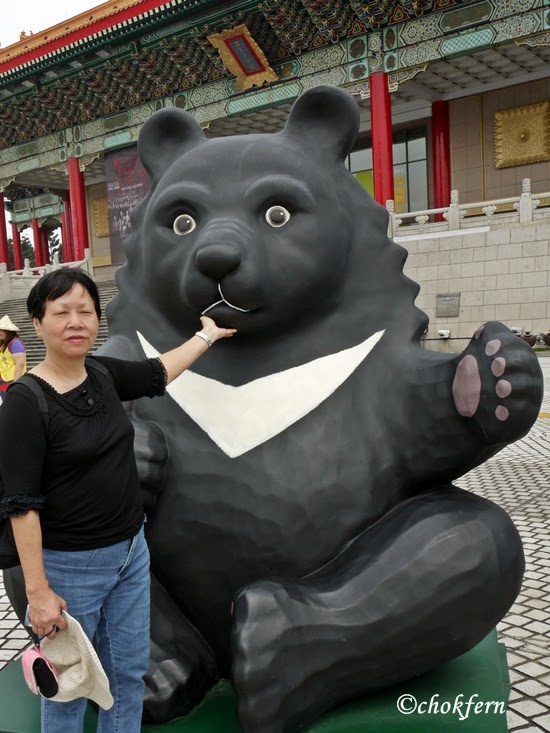 formosan black bear 2 essay Practise ielts listening online: ielts listening sample 4 section 4 listen and answer the questions to get your score.