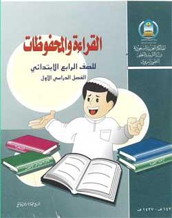 T4Belajar Arabic